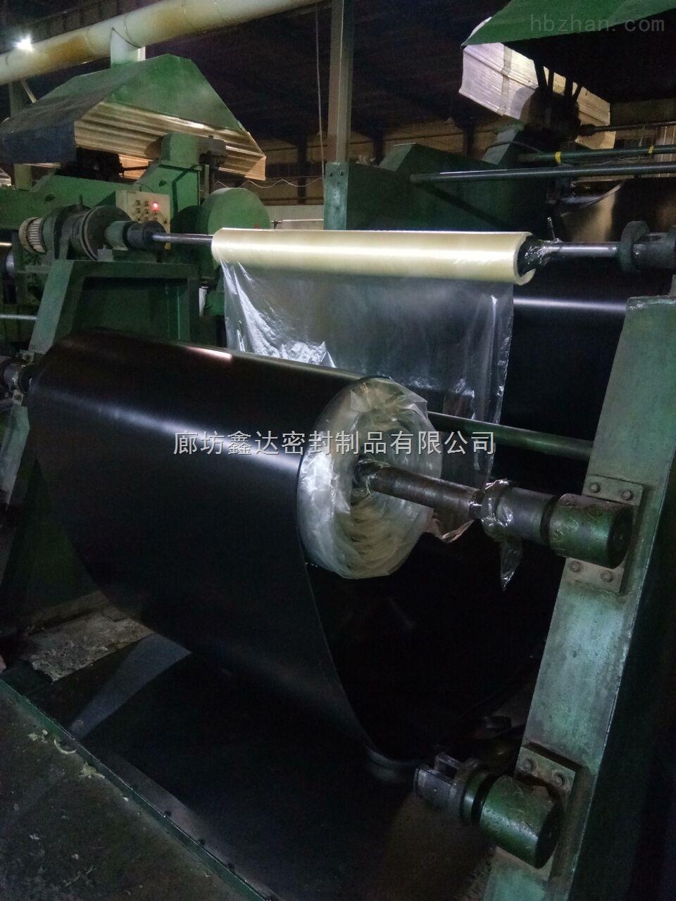 30kv高压绝缘胶垫厂家现货价格