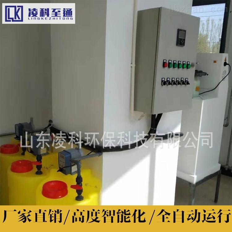 至通大学实验室用的污水处理设备如何保养