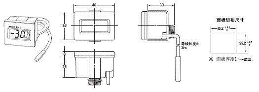 E5LC 外形尺寸 3