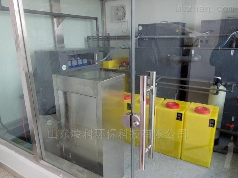 至通实验室综合废水处理装置厂家达标排放