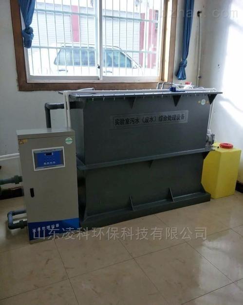 至通PCR实验室废水处理设备安装环境