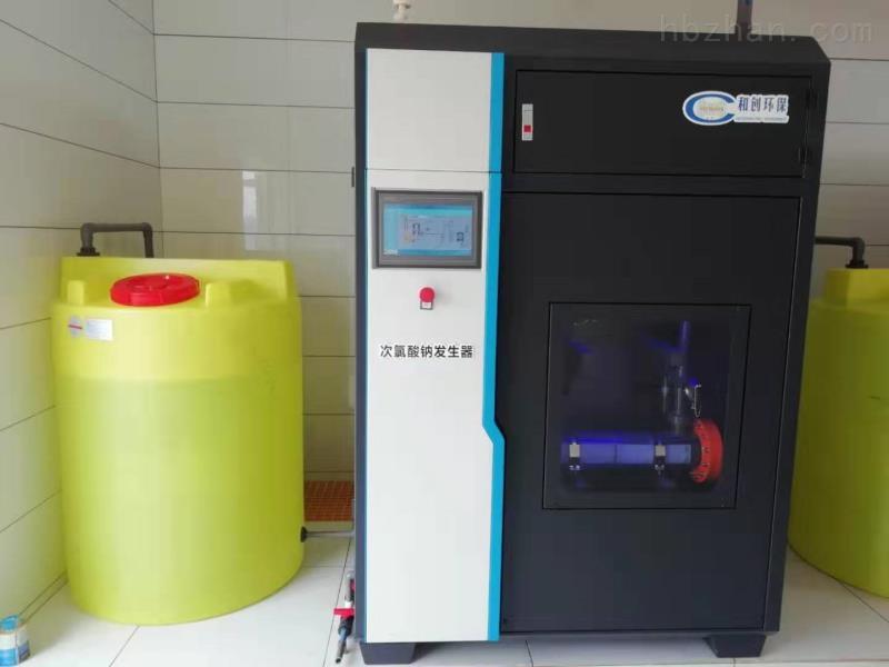 新疆水厂消毒设备