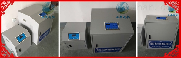大庆口腔污水处理设备+型号