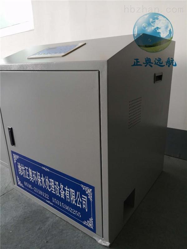 上饶口腔污水处理设备+尺寸