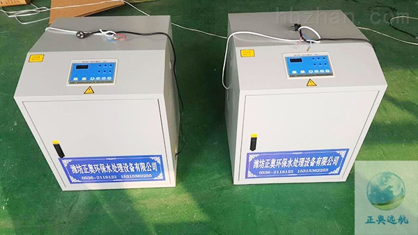 《欢迎》泸州口腔污水处理设备尺寸
