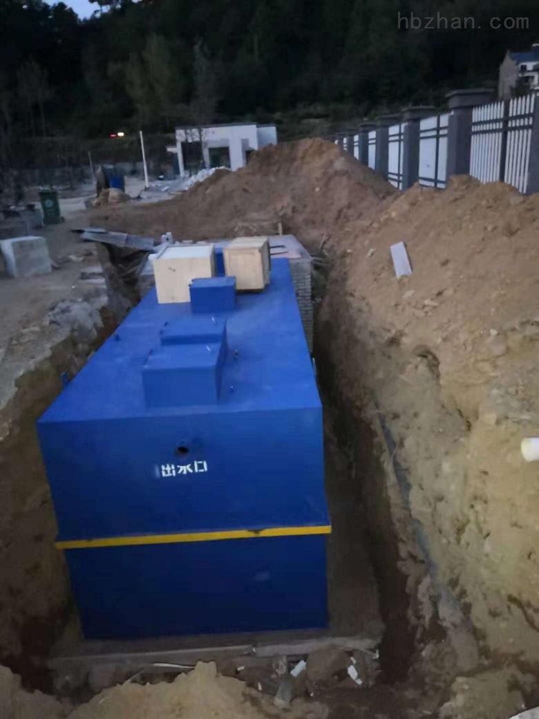 南平小型污水处理设备