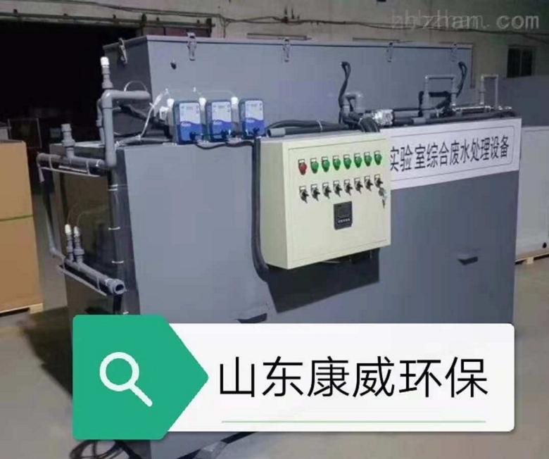 自贡污水处理设备技术