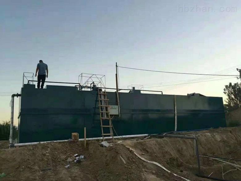 葫芦岛污水处理设备好