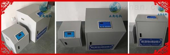 鄂州口腔诊所污水处理设备/尺寸