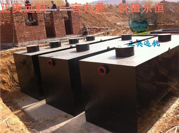 延安医疗机构废水处理设备GB18466-2005潍坊正奥