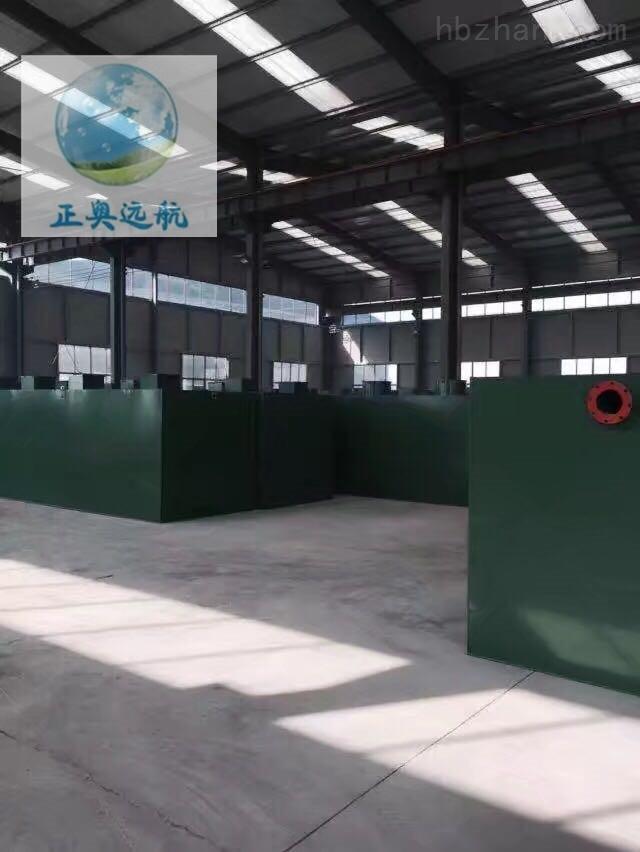 丽江卫生院污水处理设备☆专业厂家