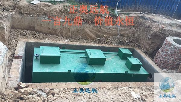 玉树卫生院污水处理设备﹪设计方案