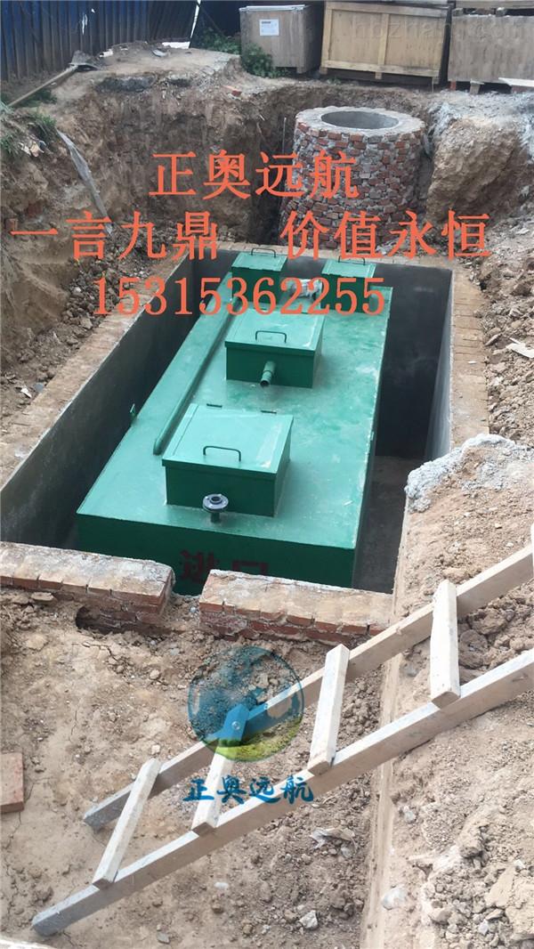 清远卫生院污水处理设备﹪设计方案
