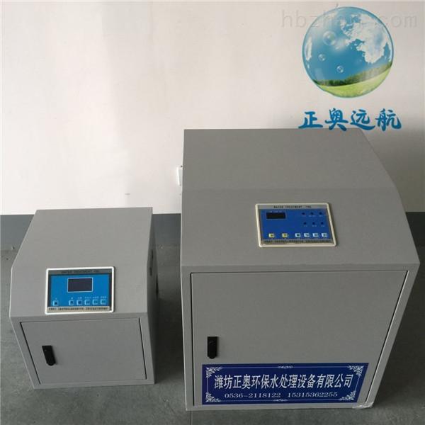 海南藏州口腔诊所污水处理设备尺寸