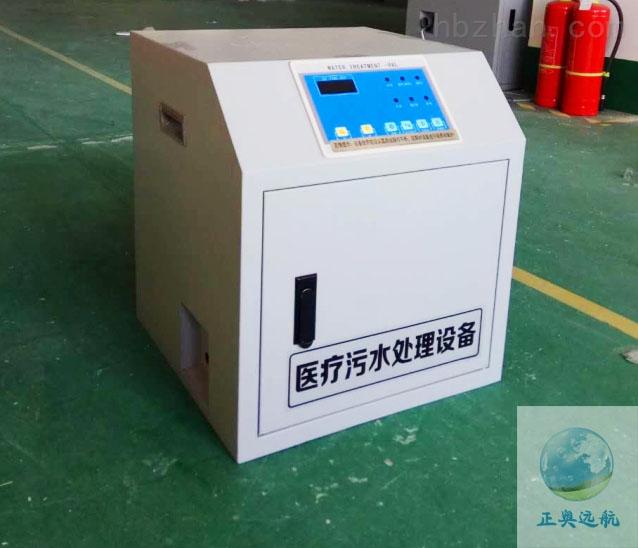 衡阳口腔污水处理设备型号