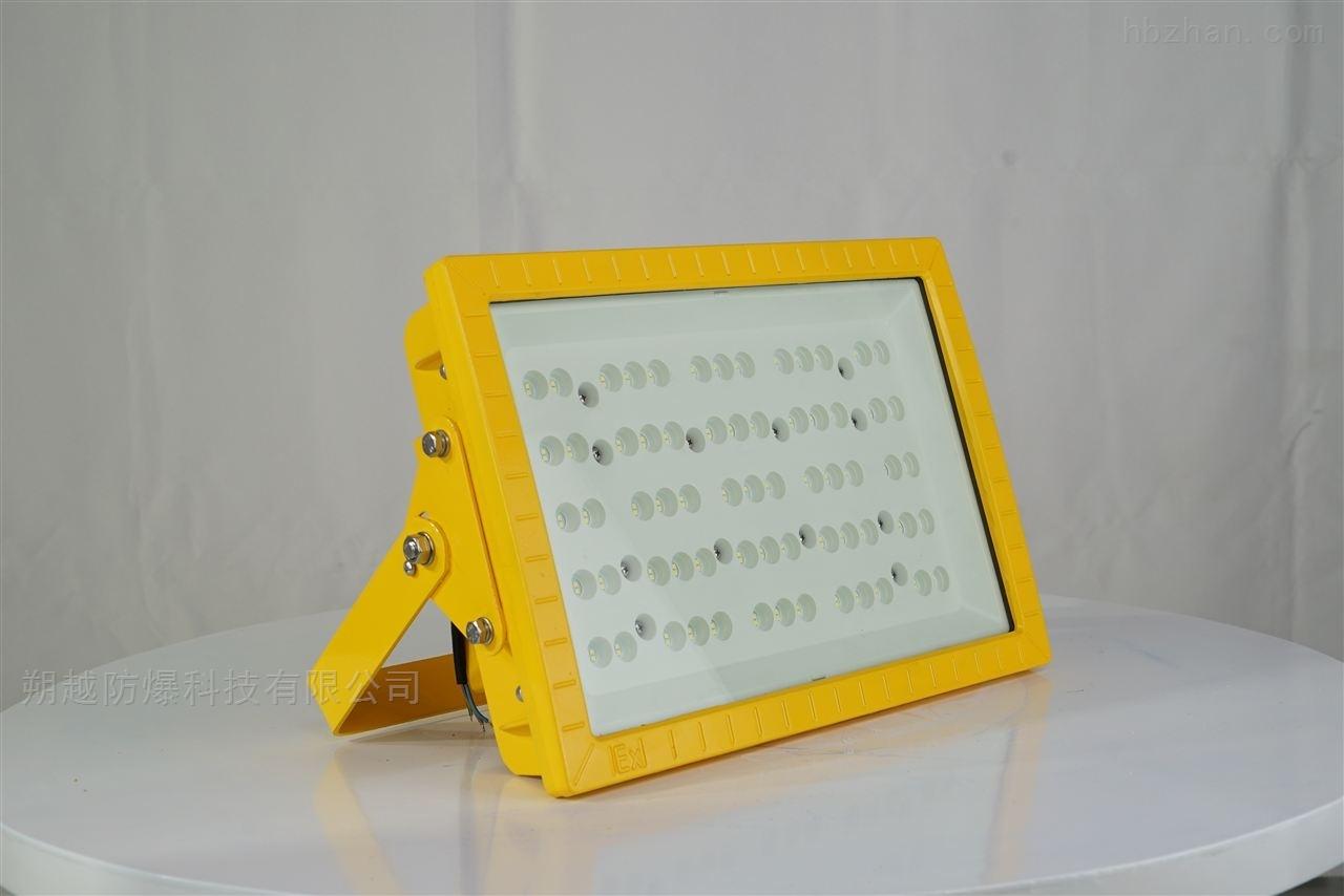 LED灯具150W NFK3612防爆灯