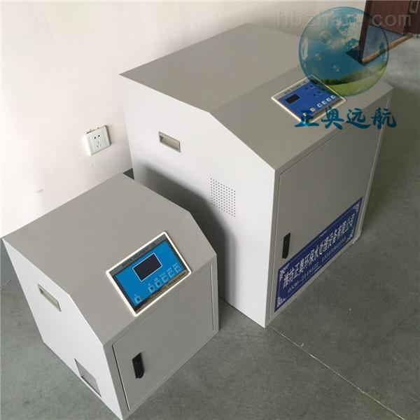 西宁口腔诊所污水处理设备型号