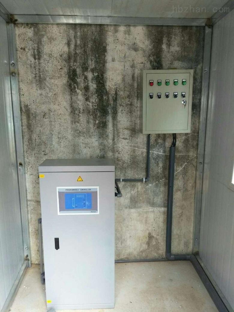 廊坊小型污水处理设备技术