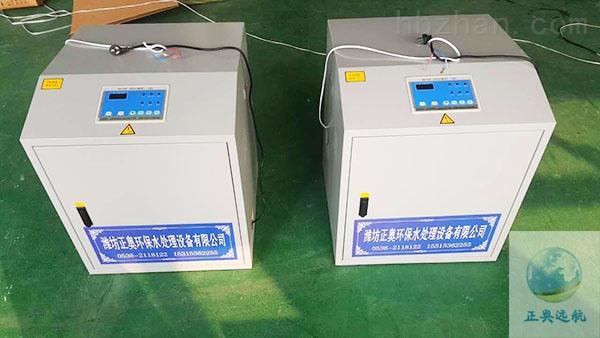 攀枝花口腔诊所污水处理设备/尺寸