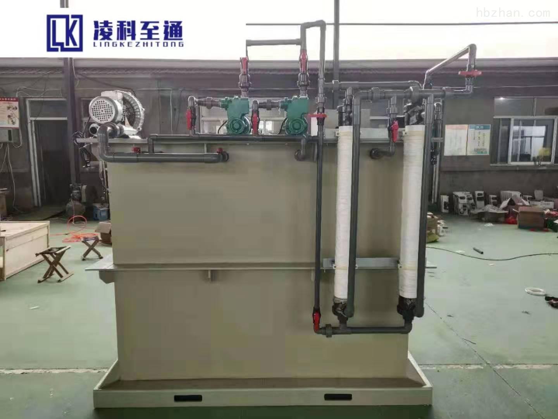 环保箱体全自动实验室污水处理设备工作原理
