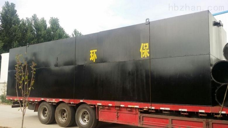 内江小型污水处理设备