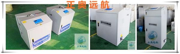 黔东州口腔污水处理设备/面积