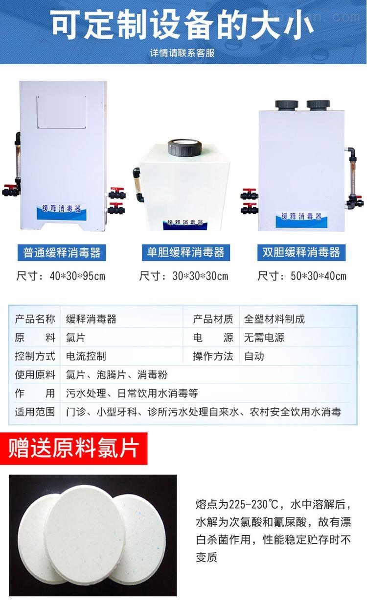 高平远程二氧化氯发生器型号