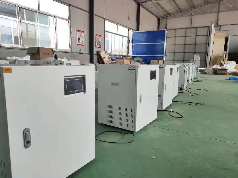 至通箱体全自动实验室污水处理设备怎么安装