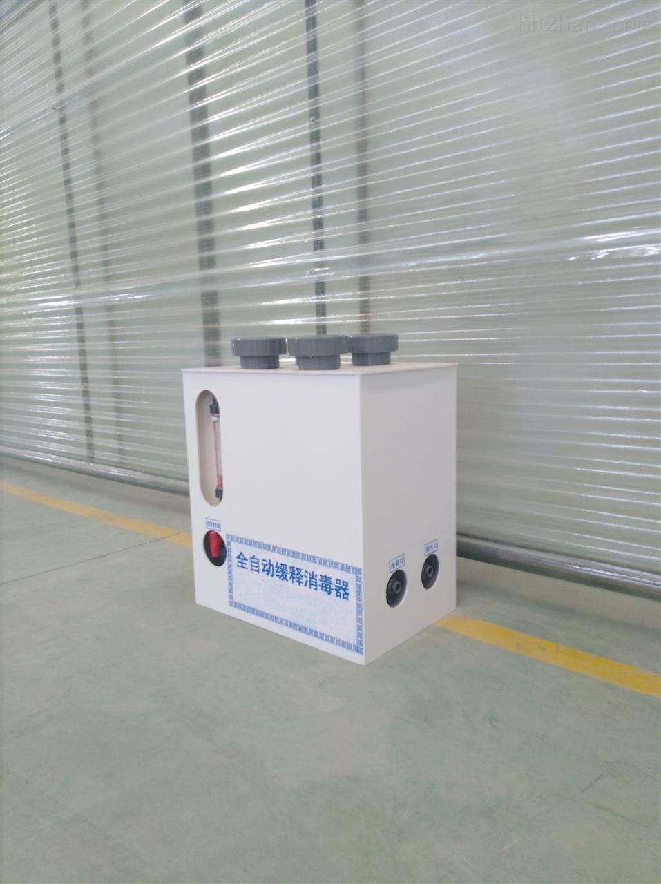 文圣远程二氧化氯发生器公司