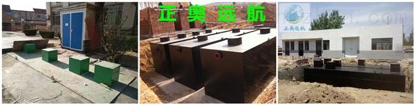 日喀则污水处理设备#厂家设计《诚信商家》