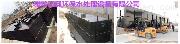 嘉峪关污水处理设备@厂家《诚信商家》
