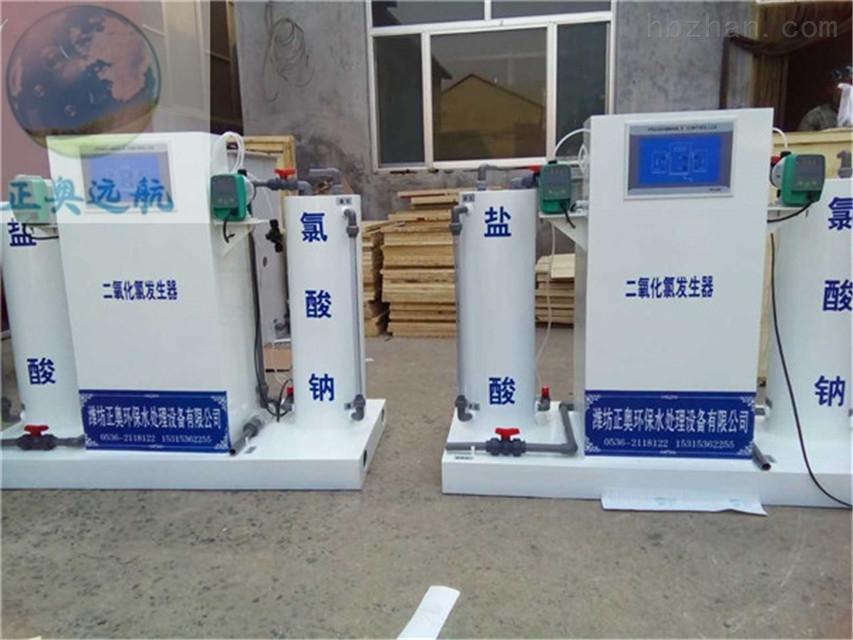 眉山污水处理设备#厂家设计《诚信商家》