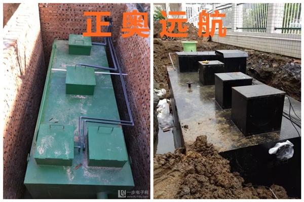 金昌污水处理设备+设计方案《诚信商家》