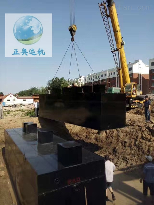 防城港污水处理设备+设计方案《诚信商家》