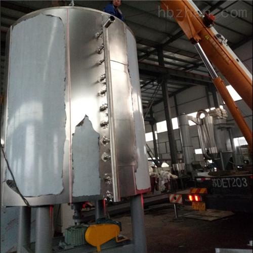 <strong>硬脂酸盐盘式干燥机质量可靠</strong>