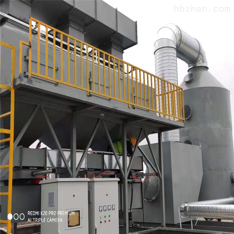 马鞍山VOC废气处理供应商