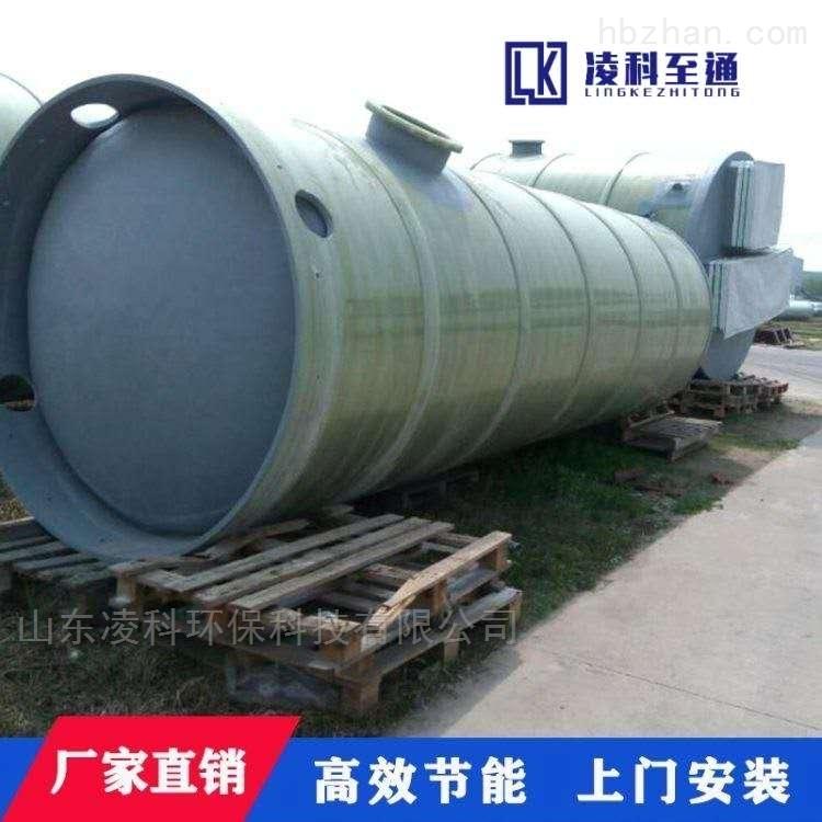 服务区一体化预制泵站GRP一体化提升泵站市政排涝一体化预制泵站厂家