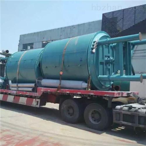 <strong>氯化石蜡盘式连续干燥机厂家供应</strong>