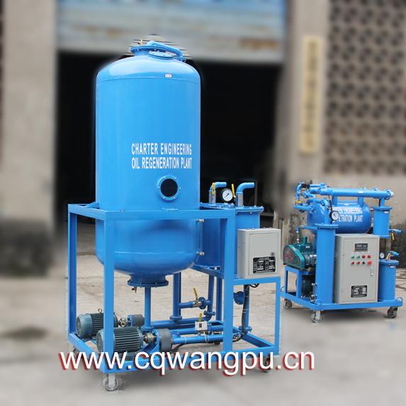BZ变压器油绝缘油再生脱色除酸过滤装置