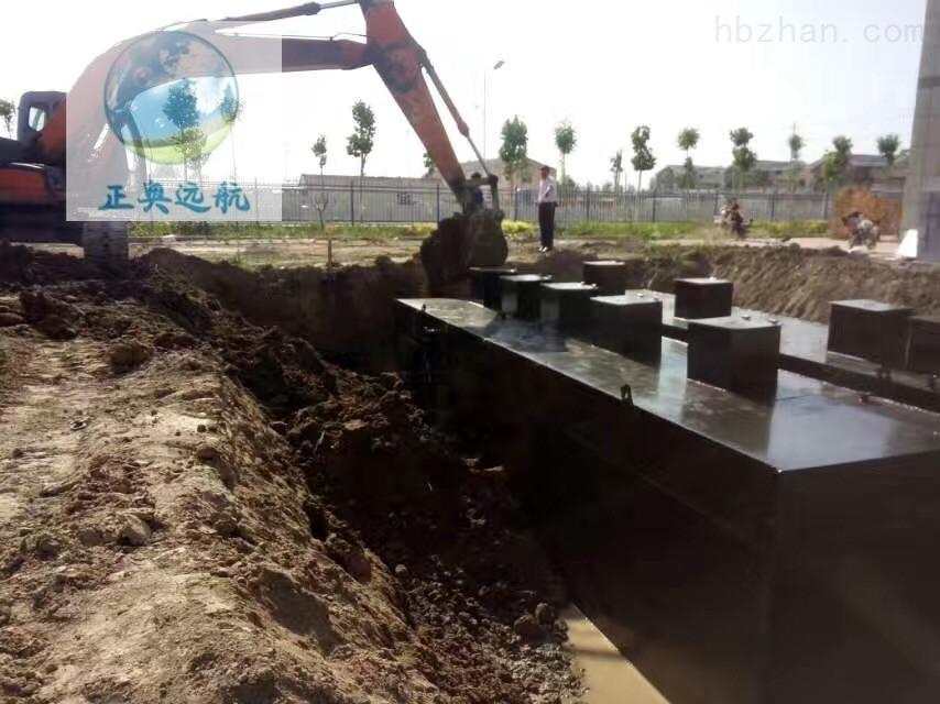南宁医疗机构污水处理装置知名企业潍坊正奥