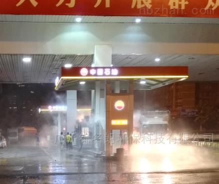 广东省房地产人造雾设备