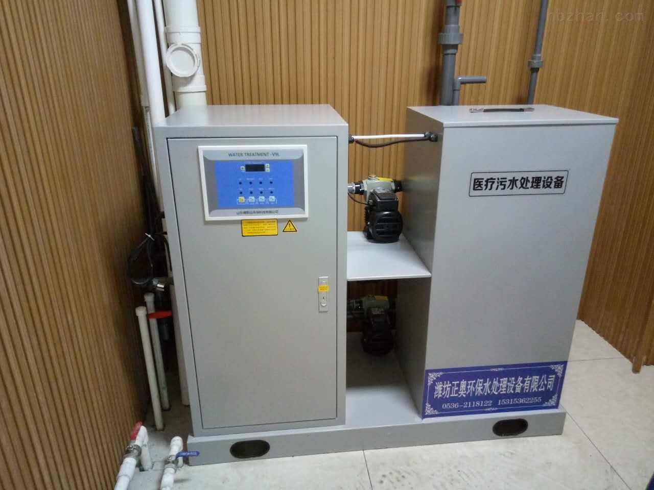 【】镇江化验室污水处理设备多少钱