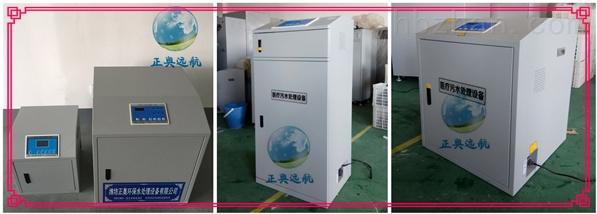 【】湛江化验室污水处理设备技术核心