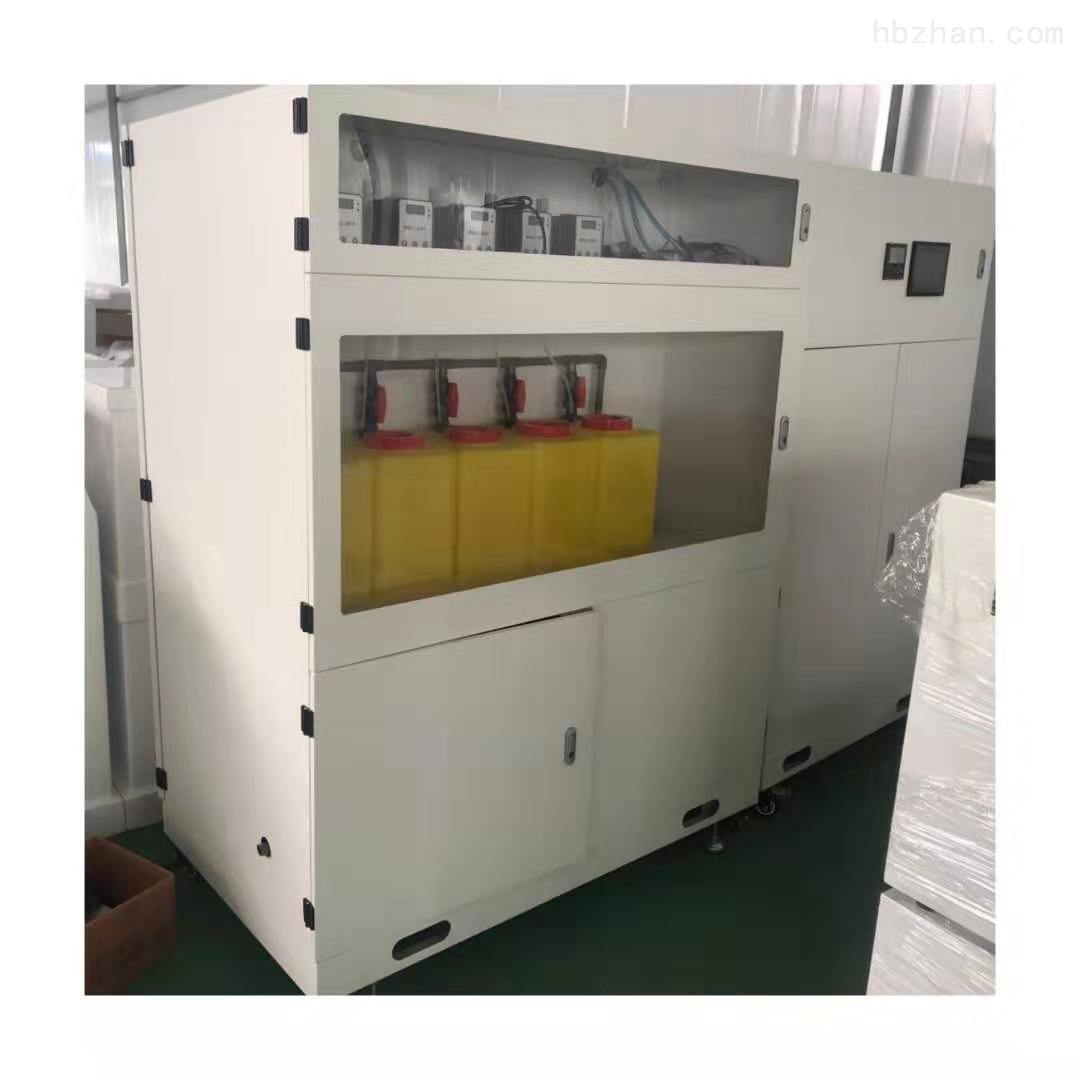 至通实验室用污水处理设备免费设计方案