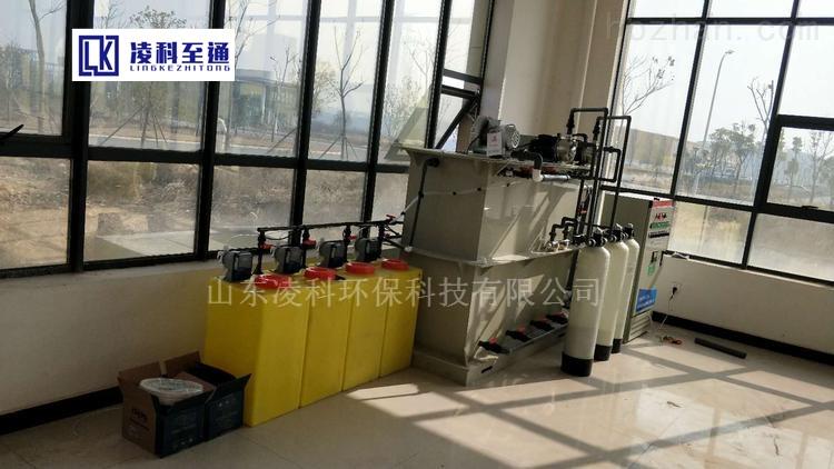 环保实验室废水污水处理设备达标排放