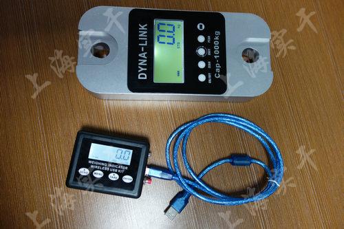 SGLD卸扣拉环测力计/卸扣式拉环无线测力仪