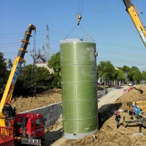 一体化雨水提升泵站一体化预制泵站设备一体化卧式预制泵站