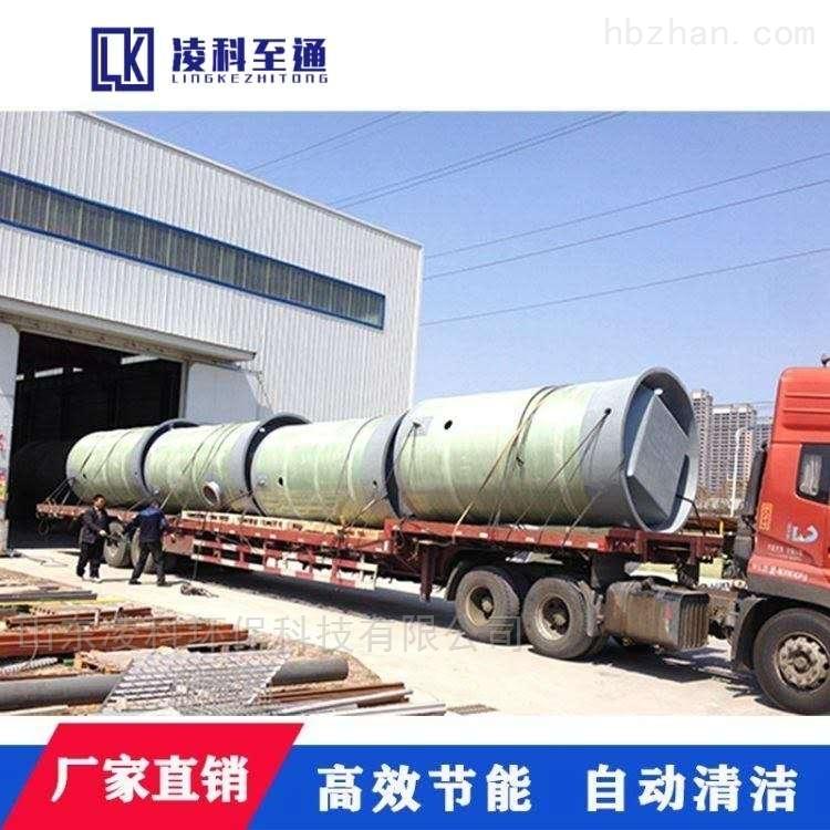 玻璃钢预制泵站一体化预制提升泵站一体化卧式预制泵站