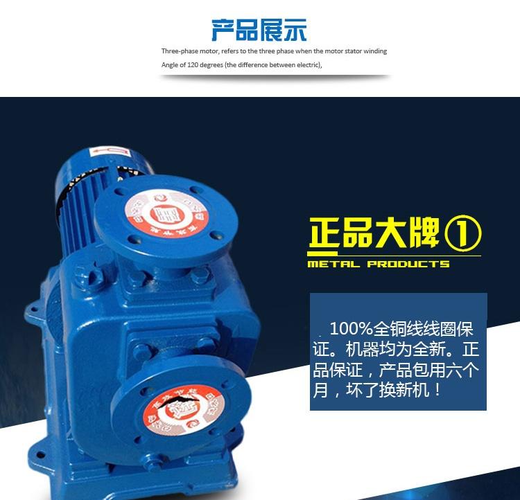 自吸排污泵优点