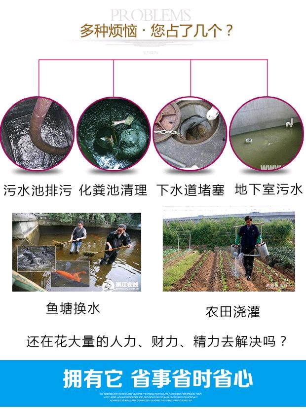 切割排污泵切割用途